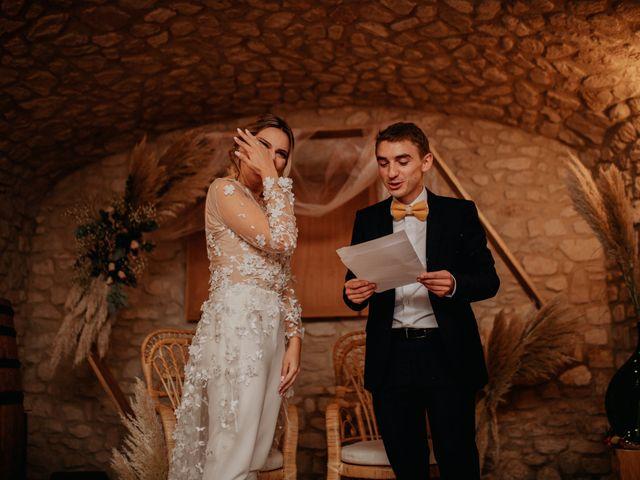 Le mariage de Loïc et Cécile à Épernay, Marne 20