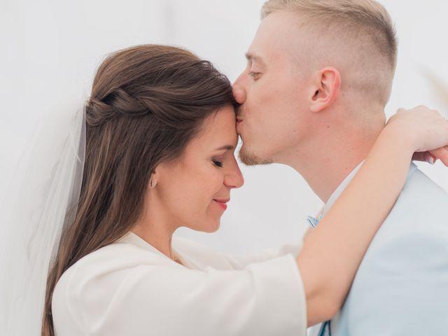 Le mariage de Sara et Thomas