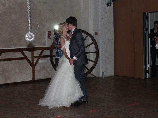 Le mariage de Benoit et Sophie à Le Raincy, Seine-Saint-Denis 17