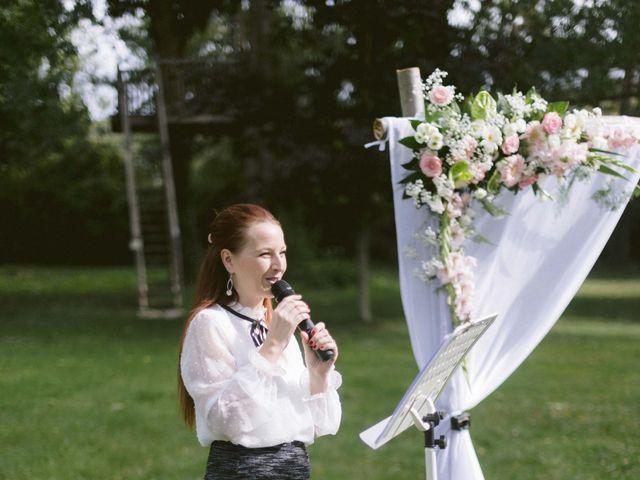 Le mariage de Coralie et Elodie à Maisse, Essonne 98
