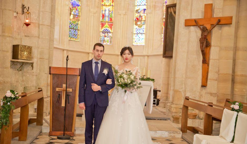 Le mariage de LuLu et Damien à Épernay, Marne