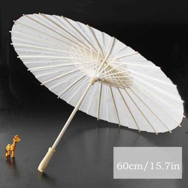 Jeux de l'ombrelle - 2