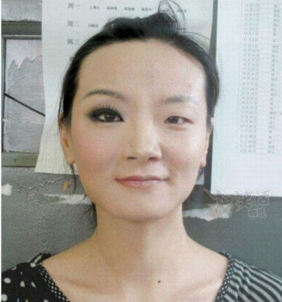 maquillage des yeux eurasiens beaut forum. Black Bedroom Furniture Sets. Home Design Ideas