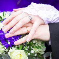 Alliances et bagues de fiançailles