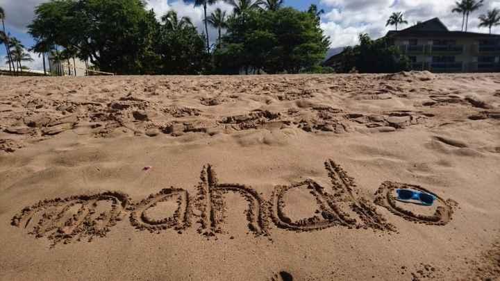 Maui - Merci en hawaiien