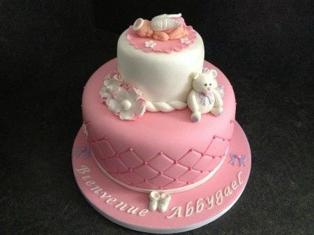 Modèle Gâteau Baby Shower