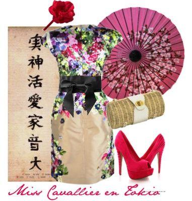 Idées déco #34 pour un mariage sur le thème du japon - 1