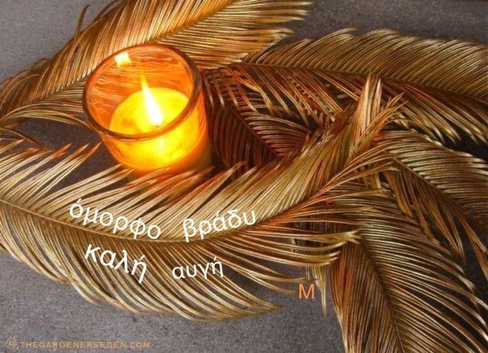 Première inspiration pour un mariage gold and palm tree 8