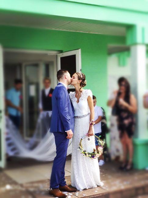 Notre mariage surprise du 15 août 8