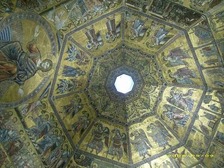 Le dome du Dome de l'intérieur