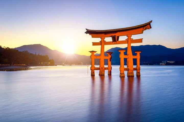 Si mon mariage était un I ... il serait sur l'île de Miyajima