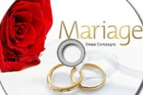 DVD thème Mariage